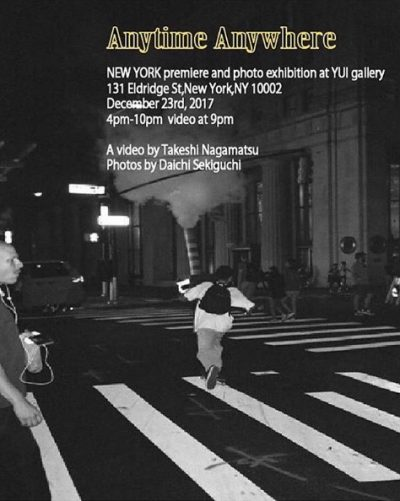 Anytime Anywhere - Premiere & Photo Show @ YUI Gallery | New York | New York | United States